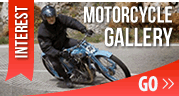 Gallery of customers bikes - past and present